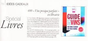 vin-de-loire-hs-ouest-france-livre-uvpp-gd